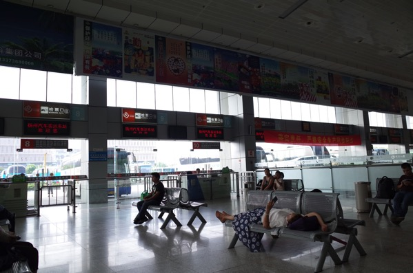 Bus station to shanghai
