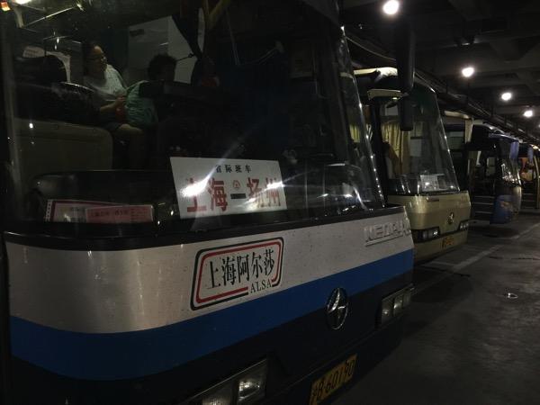 Buss yoshu