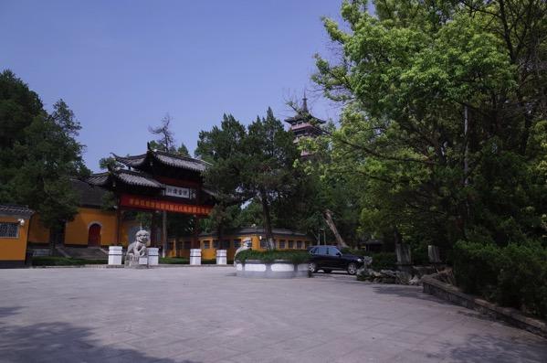 Daimyoji entrance