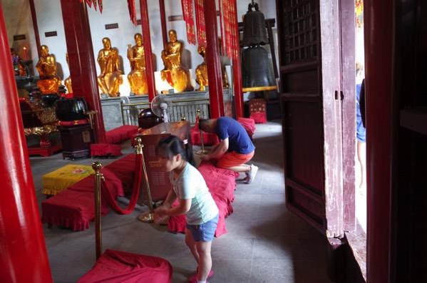 Daimyoji prayer