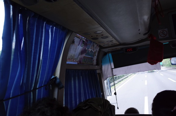 Inside buss