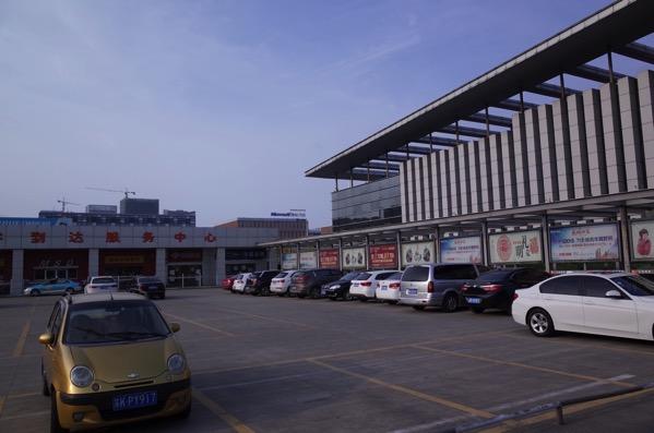 Yoshu bus terminal