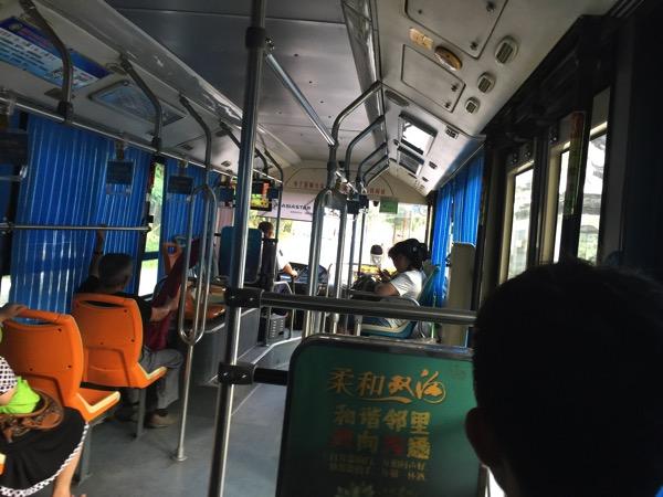 Yoshu inside buss