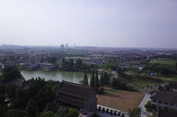 Yoshu landscape