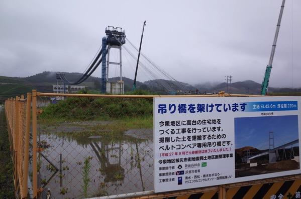 Doro bridge