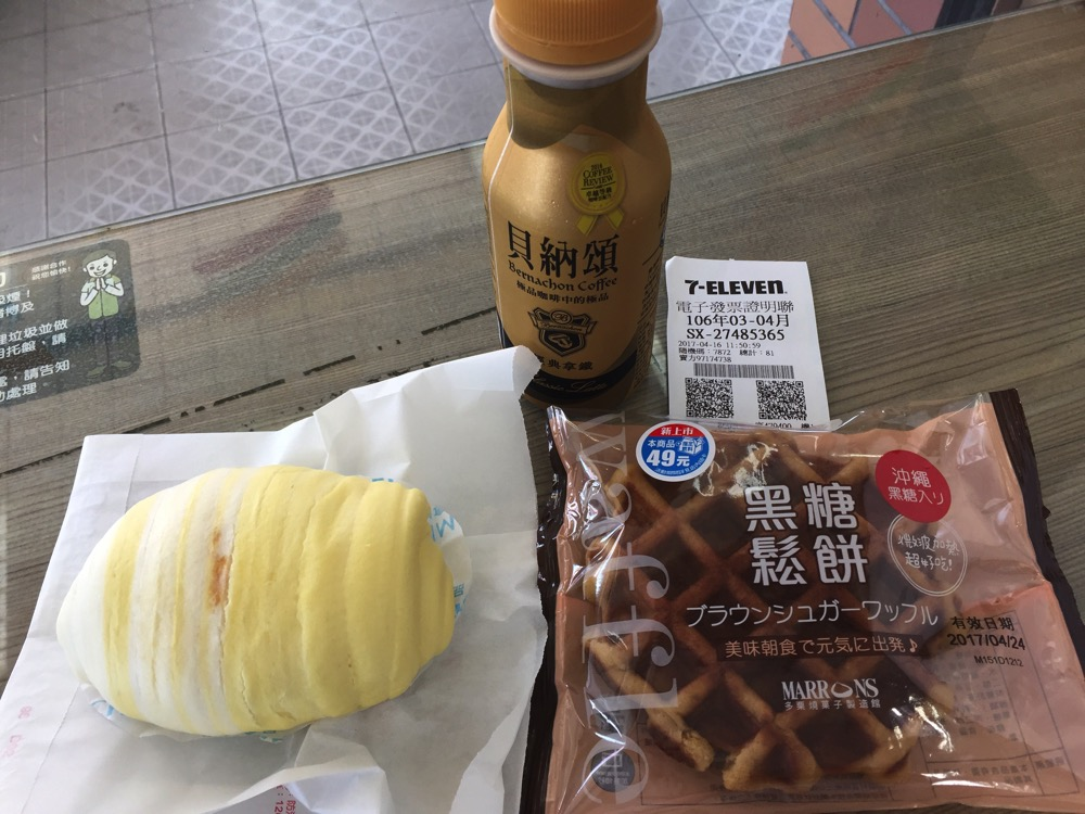 7 lunch