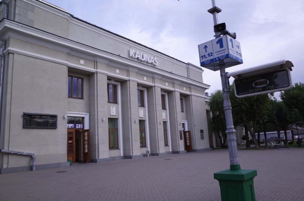 KaunasStation1