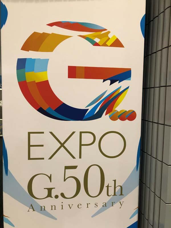 GLA50周年 感謝の集い:恩恵の自覚を深め「歓びを伝えよう」