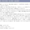 GLA合唱団プロジェクト 2012感謝の集い 高橋佳子先生との合唱体験